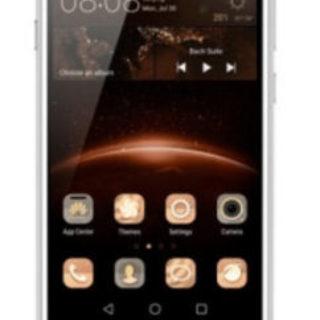 Huawei Y5 II 8 GB Smartphone im Real Angebot