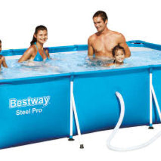 Bestway Deluxe Splash Pool-Set und Chill-Lounge im Angebot » Kaufland 1.6.2017 - KW 22