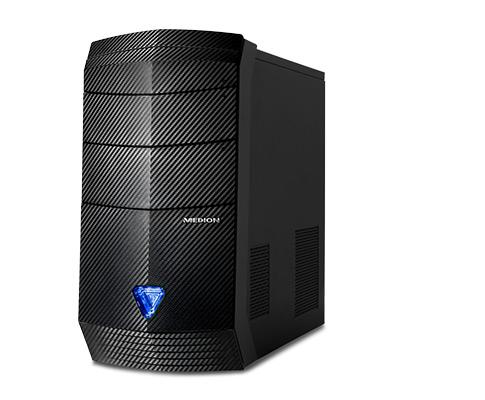 Medion P47000 High-Performance PC-System im Hofer / Aldi Schweiz Angebot