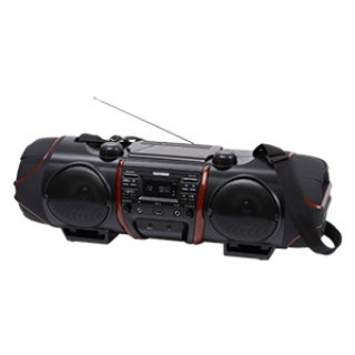 Real: Telefunken RC1007BM Bluetooth-Stereo-Soundmaschine im Angebot