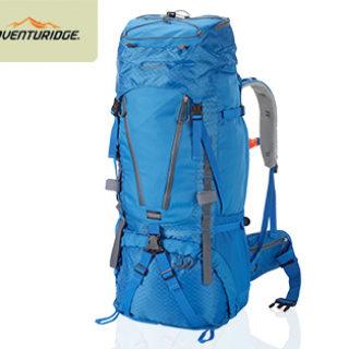 Adventuridge Trekking-Rucksack 2017: Aldi Süd Angebot