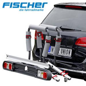 Fischer-E-Bike-Kupplungsträger-Real