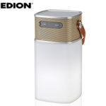 Aldi Süd: Medion E61506 Bluetooth-Lautsprecher im Angebot
