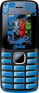Lexibook Mobiltelefon Avengers GSM20AV Handy: Kaufland Angebot ab 3.8.2017 – KW 31