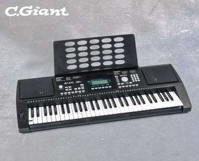C.Giant Keyboard bei Hofer / Aldi Schweiz ab 13.11.2017 erhältlich