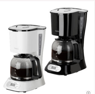aldi nord quigg filter kaffeemaschine im angebot. Black Bedroom Furniture Sets. Home Design Ideas