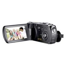 Jay-Tech VideoShot DVH-5H3 Digitaler Camcorder: Real Angebot