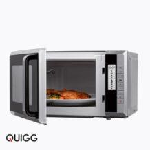 Quigg Mikrowelle mit Grill bei Aldi Nord ab 6.11.2017 erhältlich