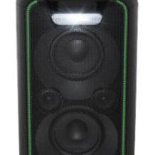 Sony Bluetooth-Lautsprecher GTK-XB5B im Real Angebot