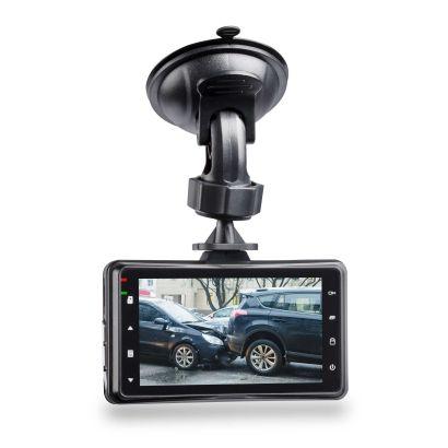 Bresser Auto-Dashcam imAldi Belgien / Luxemburg Angebot