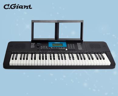 C.Giant Keyboard