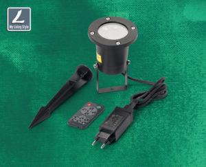 My Living Style Laser-Projektor