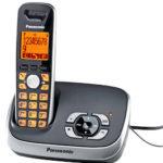 Panasonic KX-TG6521 Digitales Schnurlos-Telefon bei Kaufland 28.2.2019 - KW 9