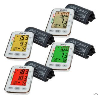Quigg Oberarm-Blutdruckmessgerät im Angebot bei Aldi Nord [KW 52 ab 28.12.2017]