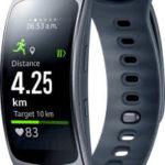 Samsung Gear Fit 2 Smartwatch mit Pulssensor im Kaufland Angebot [KW 50 ab 14.12.2017]