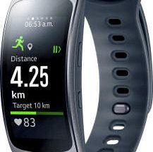 Samsung Gear Fit 2 Smartwatch mit Pulssensor im Angebot | Kaufland 14.12.2017 - KW 50