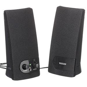 Watson SP01 Aktiv-Lautsprecher im Angebot bei Real [KW 51 ab 18.12.2017]