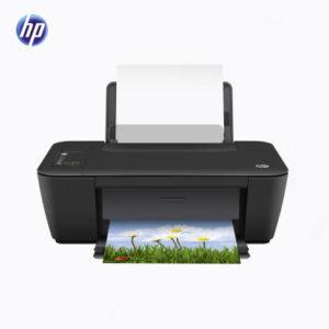 HP Deskjet 2549 All-in-One Drucker im Angebot » Kaufland 20.6.2016 - KW 25