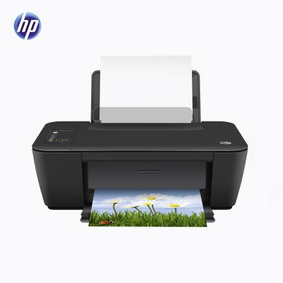 Kaufland: HP Deskjet 2549 All-in-One Drucker im Angebot