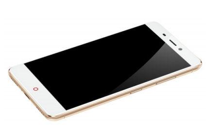 Nubia N1 Gold Smartphone im Angebot bei Real [KW 9 ab 27.2.2017]