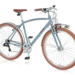 Aldi Süd 12.4.2018: Prophete Alu-City-Urban Rad 28-Zoll Fahrrad im Angebot