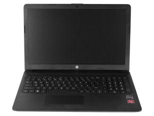 HP 15-db0500ng Laptop: Lidl Angebot ab sofort