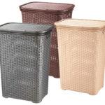 Easy Home Wäschebox im Angebot » Aldi Süd 24.2.2020 - KW 9