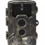 Norma 25.2.2019: Denver WCM-8010 Wild-Überwachungskamera im Angebot