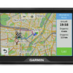 Real 15.7.2019: Garmin Drive 40 Navigationssystem im Angebot