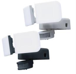 LightZone LED-Strahler