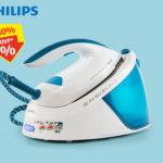 Hofer 27.8.2020: Philips OptimalTemp Dampfbügelstation im Angebot