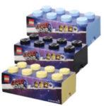 Lego Aufbewahrungsbox als Highlight der Woche bei Aldi Nord + Süd 7.9.2020 - KW 37