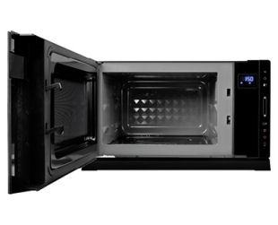 Ambiano Inverter-Mikrowelle im Angebot » Aldi Süd 28.11.2019 - KW 48