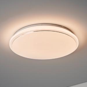 Aldi | LED-Deckenleuchte Sternenhimmel von Brilo für 59,99€