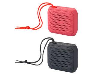 Bauhn Audio Bluetooth-Lautsprecher im Angebot » Aldi Süd 16.12.2019 - KW 51