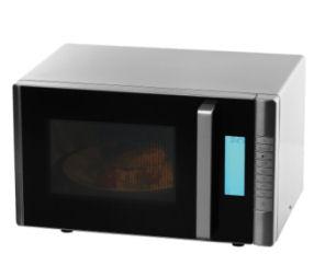 Bild von Quigg Mikrowelle mit Grill im Angebot bei Aldi Nord 14.1.2021 – KW 2
