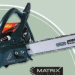 Matrix MCS 46-45 Benzinkettensäge im Angebot bei Netto 23.1.2010 - KW 4