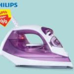 Philips Dampfbügeleisen GC1424/30 im Angebot bei Hofer 9.1.2020 - KW 2