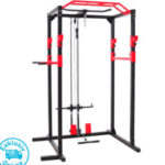 Wellactive Power Rack im Angebot » Aldi Nord + Aldi Süd 3.2.2020 - KW 6