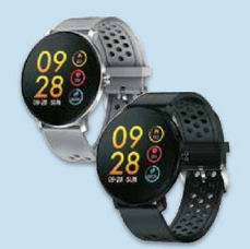Bluetooth Smartwatch mit Herzfrequenzsensor