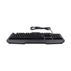 Medion Erazer X81200 Gaming-Tastatur im Angebot bei Aldi Nord + Aldi Süd 28.5.2020 - KW 22
