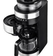 Bild von Netto: Kalorik TKG CCG 1006 Design-Kaffeeautomat im Angebot 6.8.2020 – KW 32