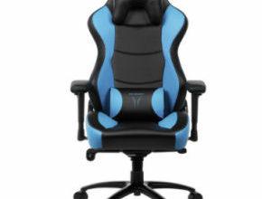 Bild von Medion Erazer X89018 Gaming-Stuhl im Angebot bei Aldi Nord + Süd 28.1.2021 – KW 4