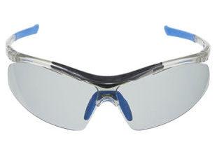 Photo of Crane Sports Sportbrille mit selbsttönendem Effekt im Angebot » Aldi Süd 17.8.2020 – KW 34