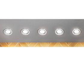 Bild von Casalux LED-Einbauleuchten im Angebot bei Aldi Süd 28.1.2021 – KW 4