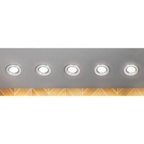 Casalux LED-Einbauleuchten