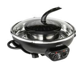 Ambiano Hot Pot