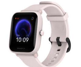 Bild von Amazfit Bip U Smartwatch im Angebot bei Aldi Süd 21.1.2021 – KW 3